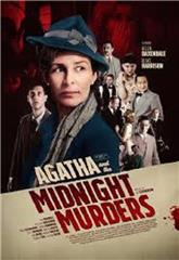 Agatha and the Midnight Murders (2020) bluray poster