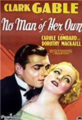 No Man of Her Own (1932) poster
