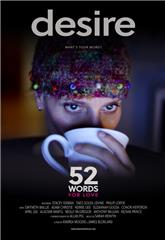 52 Words for Love (2018) poster