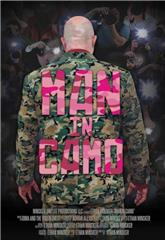Man in Camo (2018) poster