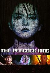 Peacock King (1988) Poster