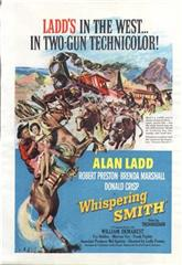 Whispering Smith (1948) poster