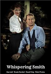 Whispering Smith (1948) bluray poster