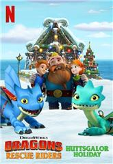 Dragons: Rescue Riders: Huttsgalor Holiday (2020) Poster