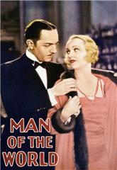 Man of the World (1931) bluray poster