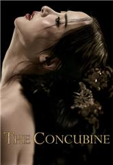 The Concubine (2012) poster