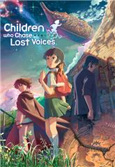 Children Who Chase Lost Voices (2011) 1080p Poster