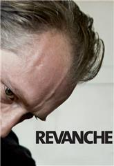 Revanche (2008) poster