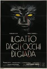Watch Me When I Kill (1977) poster