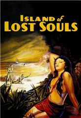 Island of Lost Souls (1932) bluray Poster