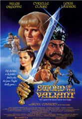 Sword of the Valiant (1984) 1080p Poster