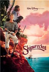 Shipwrecked (1990) web Poster