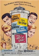 The Art of Love (1965) Poster