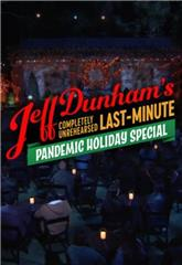 Completely Unrehearsed Last Minute Pandemic Holiday Special (2020) Poster