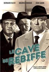 The Counterfeiters of Paris (1961) Poster