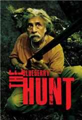 The Blueberry Hunt (2016) Poster