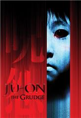 Ju-on: The Grudge (2002) 1080p Poster