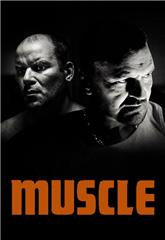 Muscle (2019) Poster