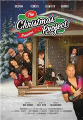 The Christmas Project Reunion (2020) 1080p Poster