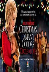 Dolly Parton's Christmas of Many Colors: Circle of Love (2016) Poster