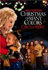 Dolly Parton's Christmas of Many Colors: Circle of Love (2016) bluray Poster