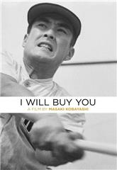 I Will Buy You (1956) Poster