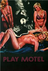 Play Motel (1979) Poster