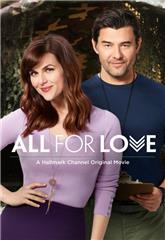 All for Love (2017) Poster