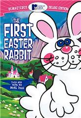 The First Easter Rabbit (1976) Poster
