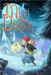Mimi and the Mountain Dragon (2019) 1080p Poster