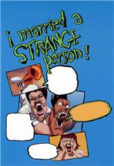 I Married a Strange Person! (1997) Poster