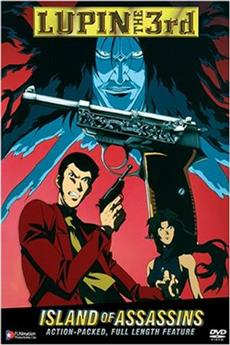 Lupin the Third: Walther P38 (1997) 1080p Poster