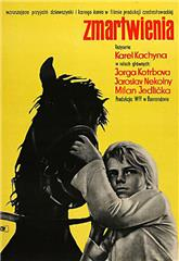 The Stress of Youth (1962) 1080p Poster