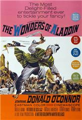 The Wonders of Aladdin (1961) Poster