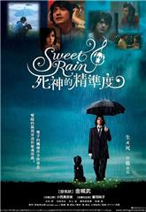 Sweet Rain: Accuracy of Death (2008) 1080p Poster