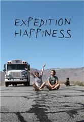 Expedition Happiness (2017) Poster