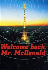 Welcome Back, Mr. McDonald (1997) 1080p Poster