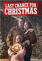 Last Chance for Christmas (2015) Poster