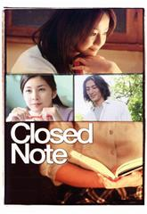 Closed Diary (2007) Poster