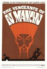 The Vengeance of Fu Manchu (1967) 1080p Poster