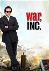 War, Inc. (2008) bluray Poster