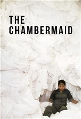The Chambermaid (2018) 1080p Poster