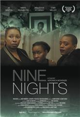 Nine Nights (2019) Poster