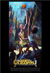 On the Shoulders of Giants (2011) 1080p Poster