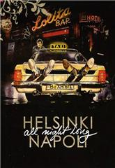 Helsinki-Naples All Night Long (1987) 1080p Poster
