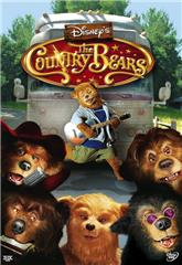 The Country Bears (2002) web Poster