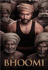 Bhoomi (2021) Poster