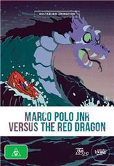 Marco Polo Junior Versus the Red Dragon (1972) 1080p Poster
