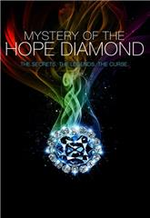 Mystery of the Hope Diamond (2010) Poster