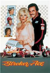 Stroker Ace (1983) web Poster